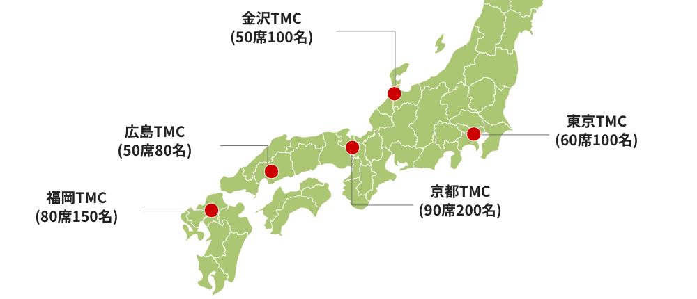 コールセンター拠点 マップ